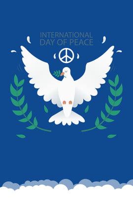 世界和平日國際和平簡約宣傳海報 世界和平日 國際和平 手繪 和平鴿 橄欖枝 宣傳海報 展板 背景 , 世界和平日國際和平簡約宣傳海報, 世界和平日, 國際和平 背景圖片