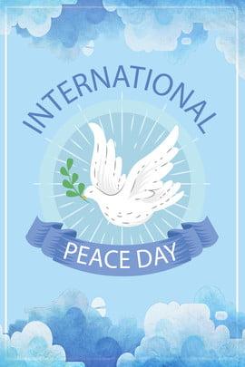 世界和平日和平鴿背景 世界和平日 和平鴿 橄欖枝 藍天 白雲 希望 簡約 通用 背景 文藝 , 世界和平日, 和平鴿, 橄欖枝 背景圖片