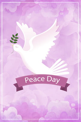 世界和平日和平鴿背景 世界和平日 和平鴿 橄欖枝 紫色 白雲 希望 簡約 通用 背景 文藝 , 世界和平日, 和平鴿, 橄欖枝 背景圖片