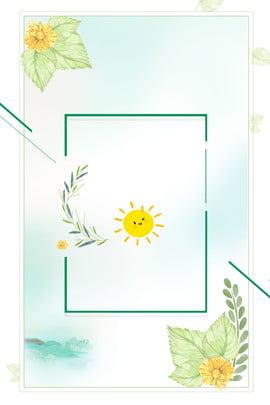 दुनिया मुस्कान दिन छोटे डेज़ी साहित्यिक शैली छोड़ देता है , पंखुड़ी, Psd लेयरिंग, विज्ञापन पोस्टर पृष्ठभूमि छवि