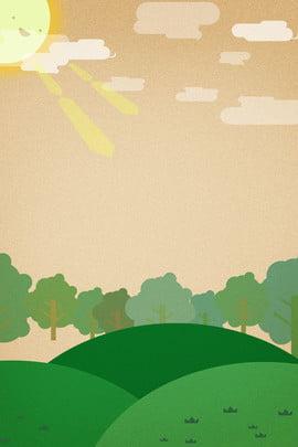 पृथ्वी के पोस्टर की सुरक्षा करें विश्व वेटलैंड दिवस आर्द्रभूमि , करो, पृथ्वी, से पृष्ठभूमि छवि