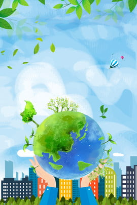 world wetlands day city green earth poster hari wetland dunia hari , Udara, Alam, Basah imej latar belakang