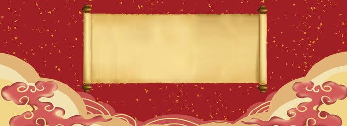 創意合成新春開門紅背景海報 祥雲 紅色背景 底紋 橫幅 中式開門紅 2019新年 喜慶 簡約 創意 合成 喜報 賀報, 創意合成新春開門紅背景海報, 祥雲, 紅色背景 背景圖片