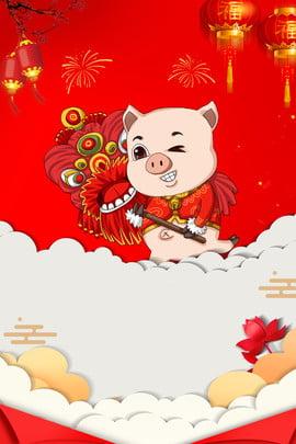 2019年豚ラッキーカレンダーポスターの背景ダウンロード ブタの年 2019年 2019年 豚の年 豚の年 ブタの年 年次展示会 豚年カレンダー 2019年豚ラッキーカレンダーポスターの背景ダウンロード ブタの年 2019年 背景画像