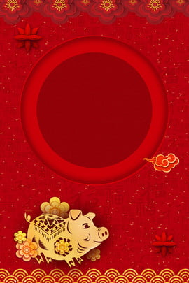 2019 Ano do Porco Ano Novo Golden Pig Flor Poster Ano do porco 2019 2019 De Ano 2019 Imagem Do Plano De Fundo