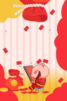 2019 ano do fundo de cartaz de pacote vermelho de porco Ano do Porco Desenhos Cor Animados Imagem Do Plano De Fundo