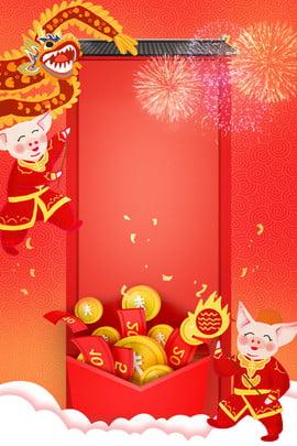 2019赤豚年ポスターの背景 豚の年2019 2019年の新年 2019年 お正月 お正月 春祭り 赤 ポスター 豚人形 ドラゴンダンス ライオンダンス 豚の年2019 2019年の新年 2019年 背景画像
