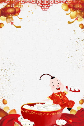 2019年豚赤を食べる餃子ポスター 豚の年2019 2019年の新年 2019年 お正月 お正月 春祭り 赤 ポスター 餃子を食べる ランタン 2019年豚赤を食べる餃子ポスター 豚の年2019 2019年の新年 背景画像
