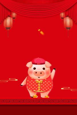 돼지 포스터 2019 년 돼지의 해 돼지의 2019 , 해, 돼지, 전시회 배경 이미지
