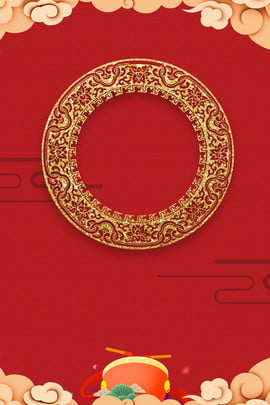 Porco Ano Auspicioso Festival Tradicional Chinesa Vermelho Fundo Festivo Ano do porco Auspicioso Festival Chinês De Animados Imagem Do Plano De Fundo