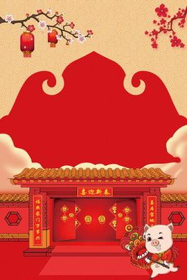 Porco ano clássico chinês arte fundo Ano do porco Auspicioso Festival Clássica Fundo Chinesa Imagem Do Plano De Fundo