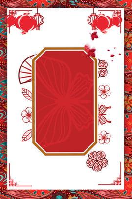 Ano novo de desenho animado festivo arte clássica estilo chinês de fundo Ano do porco Auspicioso Reunião Festival Porco Auspicioso Reunião Imagem Do Plano De Fundo
