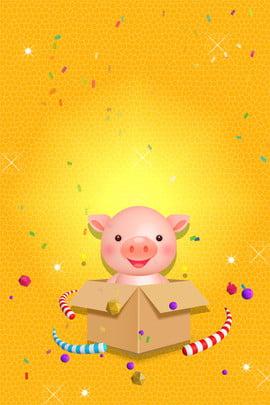 kết cấu thông gió thẻ pig year c4d nền màu vàng đơn giản năm con heo phim , Con, Dốc, Lễ Ảnh nền