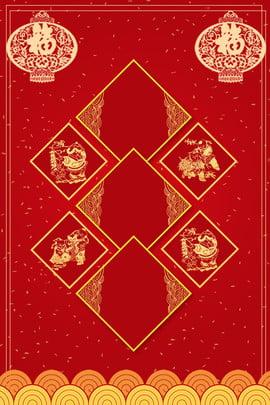 Pig Year Creative Prism Poster Nền Năm con heo Sáng Heo Sáng Nền Hình Nền