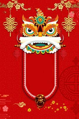 lễ hội múa lợn năm năm con heo lễ , Vân, Năm, Quốc Ảnh nền