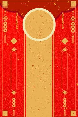 豚年ゴールデンランタン装飾ポスターの背景 ブタの年 ゴールデンデコレーション 国境 丸め レトロ モトリー 単純な psdレイヤリング ポスターの背景 , 豚年ゴールデンランタン装飾ポスターの背景, ブタの年, ゴールデンデコレーション 背景画像