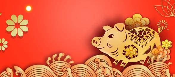 Pig Year Bronzing Orange Red Banner Poster Năm con heo Dập Heo Nền Nền Hình Nền