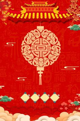 सुअर वर्ष रेट्रो हवा पोस्टर पृष्ठभूमि सुअर का साल रेट्रो सुनहरा , रंग, Yunfu, हीरा पृष्ठभूमि छवि