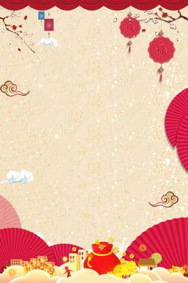 Cartaz de tema festivo de porco primavera Festival Ano do porco Festival Chinês Cartaz De Imagem Do Plano De Fundo