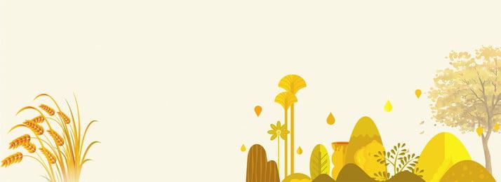 黃色圓弧創意八月你好背景 黃色 圓弧 八月你好 植物 大樹 創意 秋季 飄落, 黃色, 圓弧, 八月你好 背景圖片