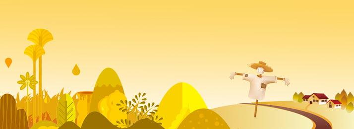 पीले चाप के आकार की शरद ऋतु की पृष्ठभूमि पीला आर्क उतार चढ़ाव सजावट पौधा बड़ा पेड़ पहाड़ की, की, चोटी, बिजूका पृष्ठभूमि छवि