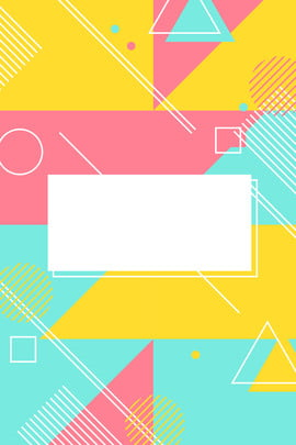 yellow cartoon color line , Abstract, Graphics, Modern Background image