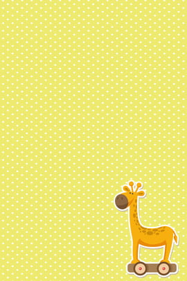 yellow cartoon pattern graphics , Simple, Synthesis, Shading Background image