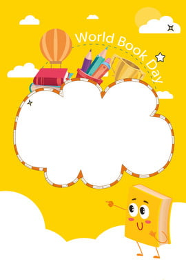 Yellow Education Cloud Float, Vitality, Ad, Education, Background image