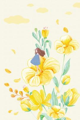 हाथ खींचा शरद ऋतु का हैलो हैलो पीले फूल रोमांटिक तेल चित्रकला बनावट पृष्ठभूमि पीले रंग का , रंग, फूल, पत्ती पृष्ठभूमि छवि