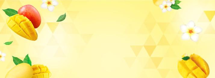 黃色清新水果主題芒果banner 黃色 清新 水果主 芒果 banner 輪播圖, 黃色清新水果主題芒果banner, 黃色, 清新 背景圖片