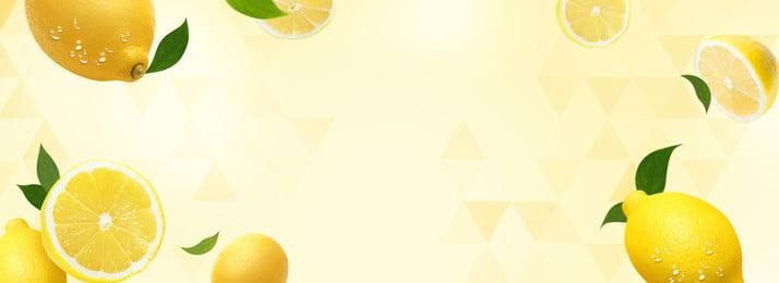 màu vàng tươi chủ đề trái cây biểu ngữ vàng tươi chủ đề trái, Cây, Chanh, Biểu Ảnh nền