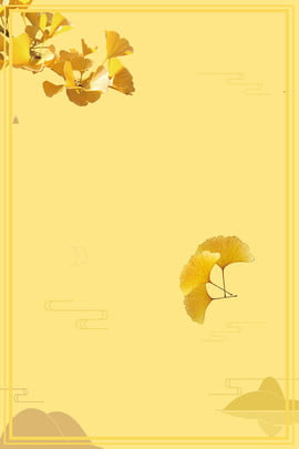 Download 77 Background Kuning Embun HD Gratis