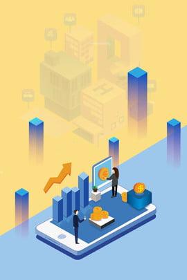 黄色25 Dステレオグラデーションビジネス商業街背景 イエロー グラデーション ビジネス ビジネス 街の背景 データ ファイナンス 金貨 25Dステレオ イエロー グラデーション ビジネス 背景画像