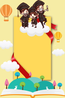 yellow graduation college entrance examination hot air balloon , Book, Tree Background, List Background image