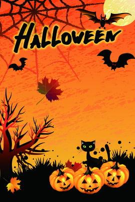 fondo de halloween calabaza amarilla amarillo la calabaza fondo de , Halloween, Silueta, Calabaza Imagen de fondo