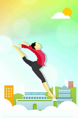 Áp phích cơ thể yoga tối giản kiểu dáng đẹp yoga thể hình thể thao thể , Yoga, Thể, Yoga hình nền