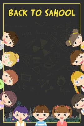 Young Child Cartoon School Season Enrollment, Propaganda, Poster, Black, Background image