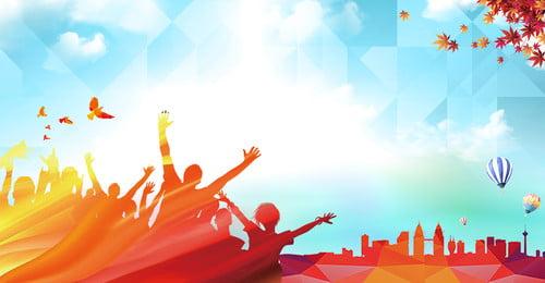 Молодежный геометрический градиент приветствующий толпу плакат молодежи Геометрический градиент Архитектурный силуэт Вдохновенный Силуэт, силуэт, Вдохновенный, Силуэт Фоновый рисунок