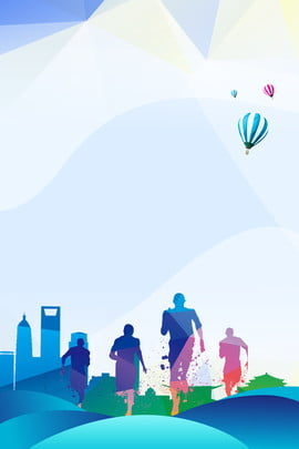 youth geometric gradient architectural silhouette inspirational , Character Silhouette, Color, Run Background image