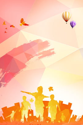 youth geometric gradient architectural silhouette inspirational , Character Silhouette, Color, Gold Background image