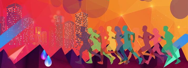 यूथ जियोमेट्रिक ग्रेडिएंट रनिंग बिल्डिंग सिल्हूट पोस्टर जवानी ज्यामिति क्रमिक परिवर्तन रन इमारत स्केच व्यापार पोस्टर पृष्ठभूमि, परिवर्तन, रन, इमारत पृष्ठभूमि छवि
