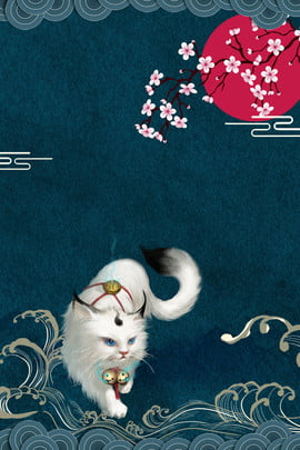 ゼファー和風猫桜 , 和風、ゼファーイラスト背景、日本語、波、創造的です、合成、ゼファー、猫、桜 背景画像