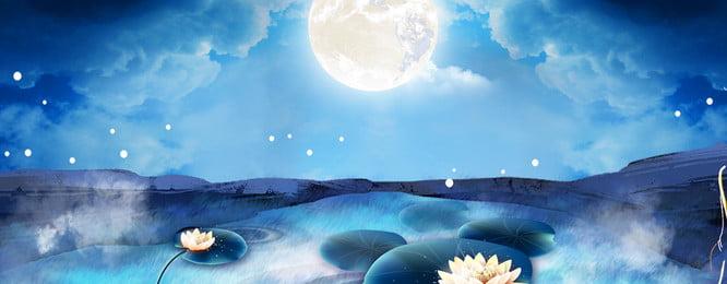 Tết trung thu Trung thu Lotus Pond màu xanh banner Lễ hội Trung Xanh Biểu Cảnh Hình Nền