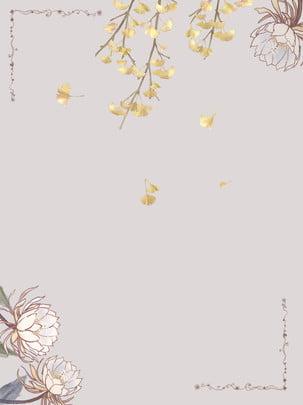 银杏 黄 , Hoa Lụa, Cây Bạch Quả, Vàng Ảnh nền