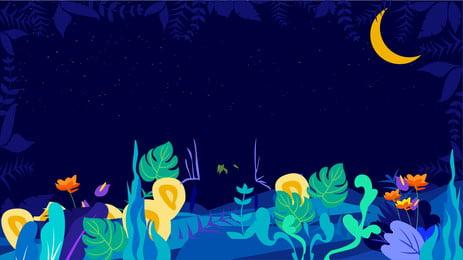 皓月空漫画の色の背景デザイン 漫画 色 夜空 月 星空 花 バナーの背景 広告の背景 背景素材 漫画 色 夜空 背景画像