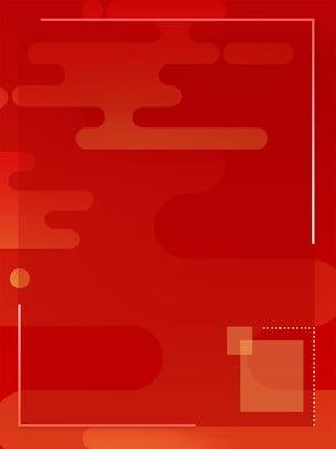 03 phong cách trung quốc nền tảng đám mây màu đỏ tốt lành , Phong Cách Trung Quốc, Tương Vân, Độ Dốc Ảnh nền