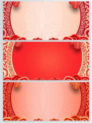 2018 estilo chinês nuvem ano novo banner fundo Estilo Chinês Moiré Imagem Do Plano De Fundo