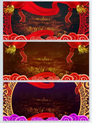 Đêm 2018 phong cách Trung Quốc 2018 Phong cách trung Vân Đỏ Đêm Hình Nền