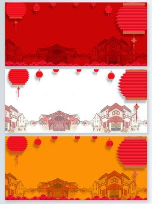 2018 phong cách trung quốc đèn lồng đỏ 2018 Phong Cách Hình Nền