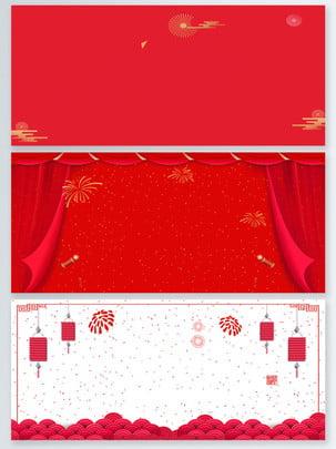 Năm mới 2018 chất liệu nền đỏ Phong Cách Trung Hình Nền